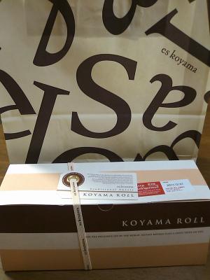 コヤマ2.jpg