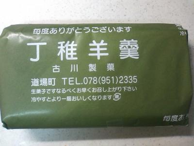 古川1.jpg