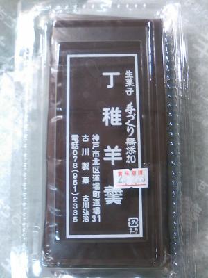 古川2.jpg