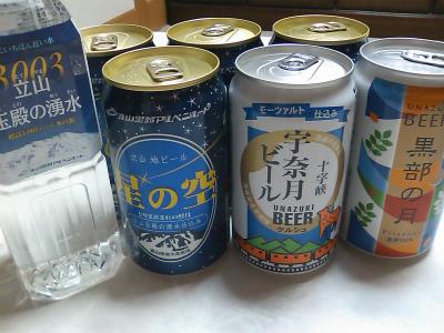 富山ビール.jpg