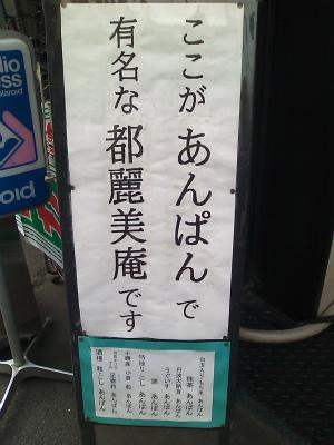 稲荷4.jpg
