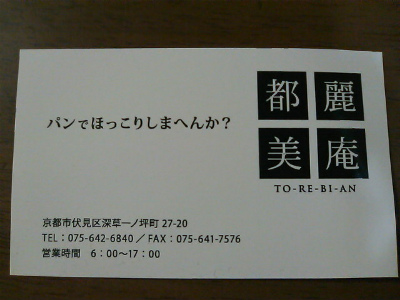 稲荷8.jpg