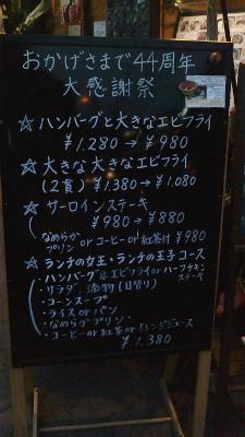 12.4.25.2.jpg