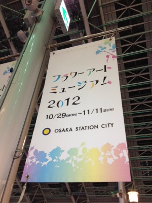 2012.11.2.3.jpg