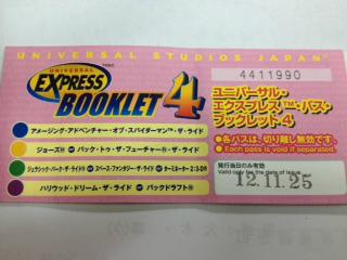 2012.11.25.26.jpg