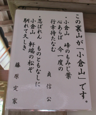 2012.11.28.20.jpg