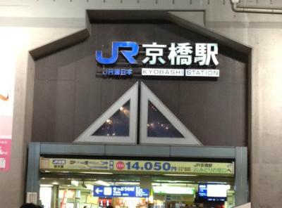 2012.12.18.1.jpg