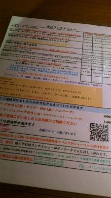 DSC_3635.jpg
